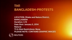 DHAKA PROTEST SCENES VIDEO