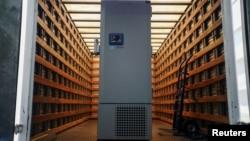Hình ảnh một tủ lạnh âm sâu. [ảnh minh họa]