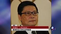 VOA连线:香港民间酝酿提前占领中环