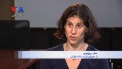 سارا رپوچی، از مدیران ارشد خانه آزادی: امکان برگزاری انتخابات آزاد در ایران وجود ندارد