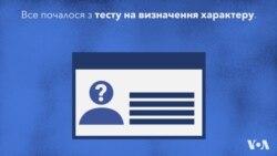 Все, що вам потрібно знати про скандал з Facebook. Відео
