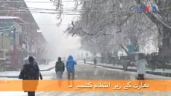 بھارتی کشمیر میں برفباری