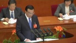 增长减速,中国推出小规模新经济刺激政策