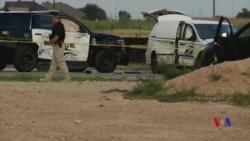 聯邦調查局:德州槍手單獨行動