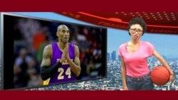 Passadeira Vermelha #44: Kobe fez-nos quebrar o écrã!