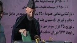 阿富汗舉行總統選舉