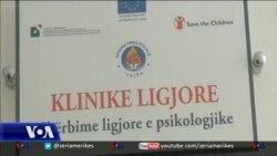 Shqipëri, klinikë ligjore për viktimat e dhunës në familje
