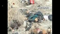 美國譴責敘利亞當局拘留和談代表的親屬