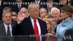 川普与美国政治地震 (8): 美国政治版图的迁徙