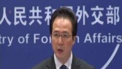 一名中國遊客在馬來西亞遭綁架