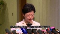 2014-11-11 美國之音視頻新聞: 香港官員警告抗議者如不撤離可能會被捕