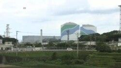 راه اندازی رآکتور هسته ای در ژاپن بر اساس مقررات جدید