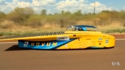 Cross-Continent Solar Car Race Sets Grueling Pace