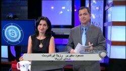 عملکرد و وعده های دولت روحانی پس از دو سال