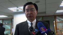 吴钊燮: 台湾要把美国而不是把中国放在首位