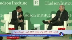 نشست موسسه هادسن/ پترائوس: آنهایی که به دنبال تبدیل سوریه به لبنان هستند، صلح عراق را نمی خواهند