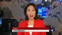 VOA卫视(2016年10月30日 海峡论谈 完整版)