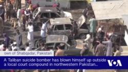 Taliban Suicide Bomber Kills 13 in Pakistan