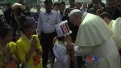 2017-11-28 美國之音視頻新聞: 教宗與緬甸實際領導人昂山素姬會面 (粵語)