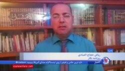 حمله معترضان عراقی به کنسولگری ایران در بصره