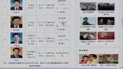 媒体观察:从李克强望美媒更客观报道中国看新闻自由