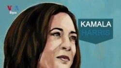 ក្រាហ្វិកពន្យល់៖ ជីវប្រវត្តិសង្ខេបរបស់លោកស្រី Kamala Harris