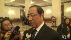 原中国司法部高官拒谈司法独立及人权