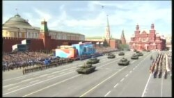Russia VE Day
