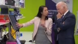 تلاش بایدن برای سرعت بخشیدن به درمان سرطان در استرالیا