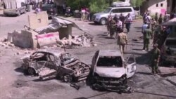 Syria Suicide Bombing