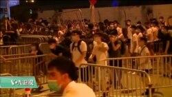 VOA连线(李逸华):香港《逃犯条例》周三复读,美议员:中国试图控制香港审查和自由