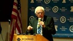 Sen. Bernie Sanders Remarks on Democratic Platform