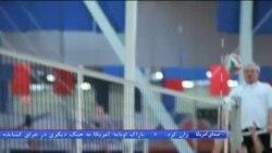 دیدارهای دوستانه والیبال ایران و آمریکا
