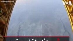 پرش چند هزار متری سربازان ارتش آمریکا