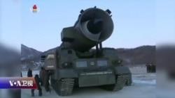 焦点对话:朝鲜惹事,美国制裁中国贸易?