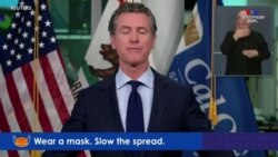 Կալիֆոռնիան չի օգտագործի դաշնային կառավարության հաստատած COVID-19-ի պատվաստանյութը՝ նախքան այն ստուգելը