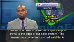 Scientists Test Powering a Spacecraft with Sunlight