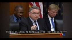 2015-07-15 美國之音視頻新聞:美國國會就伊朗核協議出現分歧