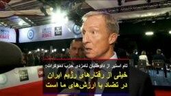 تام استیر از داوطلبان نامزدی حزب دموکرات: خیلی از رفتارهای رژیم ایران در تضاد با ارزشهای ما است