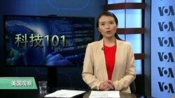 科技101: 中国的防火长城如何遍布全球