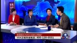 VOA卫视(2015年1月29日 第二小时节目)