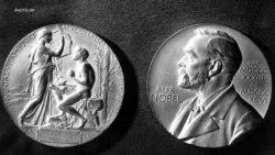 Лауреаты Нобелевской премии по литературе - США