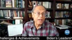 জো বাইডেন:সাফল্য ও কর্মকৌশল পর্যালোচনা