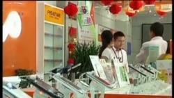 中国埃塞俄比亚电信投资遭质疑