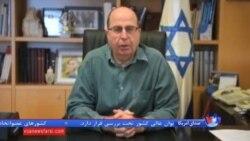 وزیر دفاع اسرائیل: سپاه پاسداران در حال ایجاد شبکه تروریستی برای ایران است
