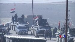 """伊拉克軍向摩蘇爾的""""伊斯蘭國""""要塞發動空襲 (粵語)"""