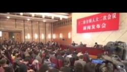 2014-03-04 美國之音視頻新聞: 人大舉行首場記者會傅瑩避談和平崛起