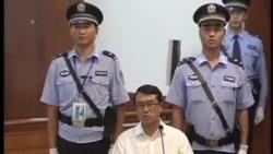 中国官媒公开更多审薄录像以彰显公平审判