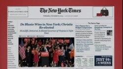 美国五大报头条新闻(2013年11月6日)