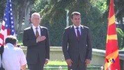 美國防長譴責俄羅斯企圖影響馬其頓公投